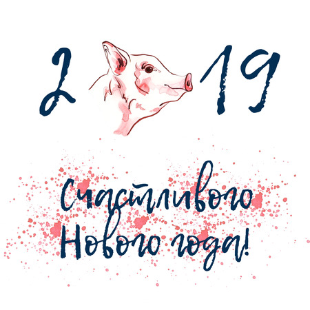 Cute pig in watercolour spots. New year 2019 banner (greetings in Russian). Symbol zodiac sign. Portrait of farm animals profile. Watercolor piglet illustration.