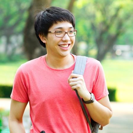 Asian Student photo