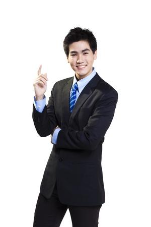 Asian businessman smiling. photo
