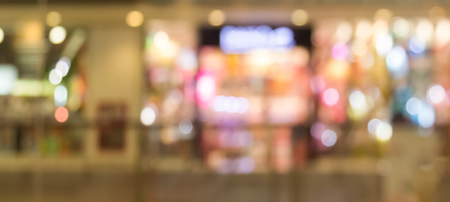 vend: abstract blur background of  the shopping mall