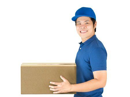 warehouseman: asian delivery man holding carton box