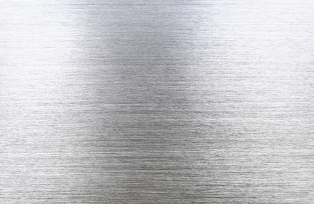 shiny metal background: shiny metal brushed plate background