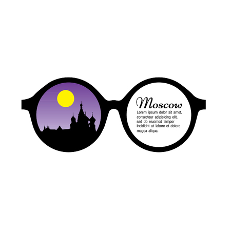 moscow: Moscow in the glasses Illustration
