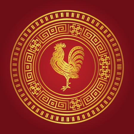 animal cock: Buon Capodanno cinese