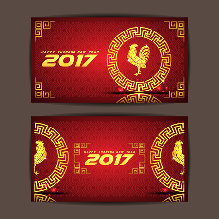 greetings card: Happy Chinese new year 2017 and Gold Chicken
