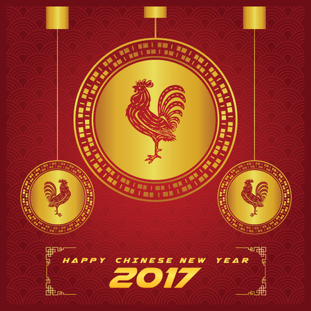 Happy Chinese new year 2017 card and background vector design Çizim
