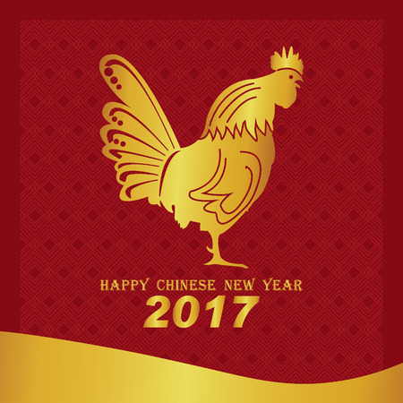 Happy Chinese new year 2017 and Gold Chicken