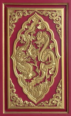 Golden Chinese Dragon in frame photo