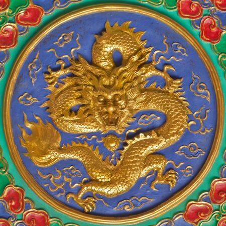 Golden Chinese Dragon in circle photo