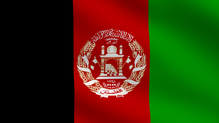 afghan flag: Flag of Afghanistan