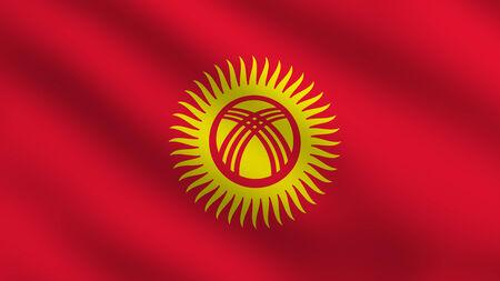 kirgizia: Flag of Kyrgyzstan