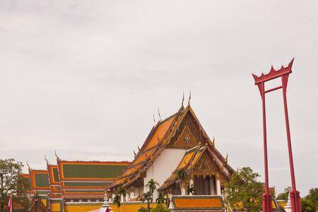 Buddhist church in thailand photo