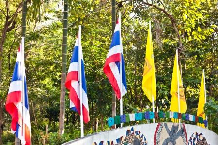 indo china: thailand flag