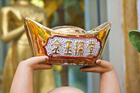 beatification: ancient money Stock Photo
