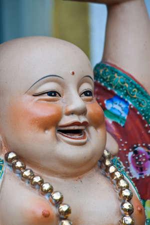 beatification: smile image