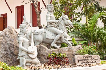 history statue in thailand Standard-Bild