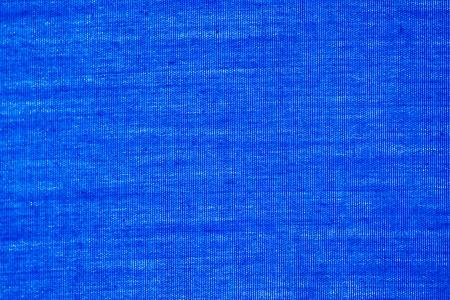 blue texture Stock Photo - 20058783