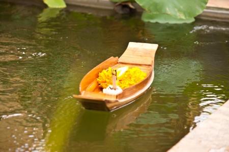 merit: small boat