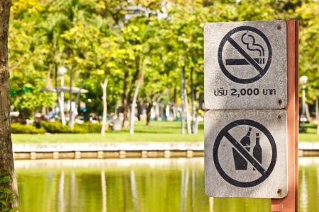 potation: sign in park
