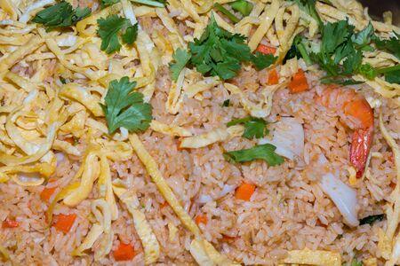 chili's restaurant: fried rice