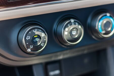 prominence: volume control button Stock Photo