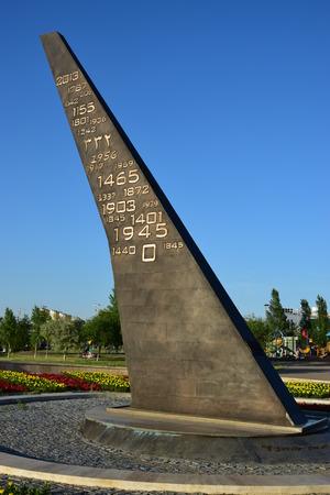 Street sculpture in Astana, capital of Kazakhstan