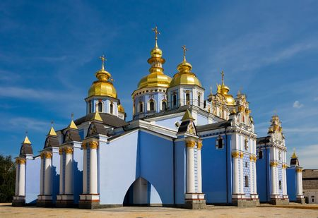 kyiv:  Saint Michaels Golden-Domed Cathedral in Kyiv Ukraine Stock Photo