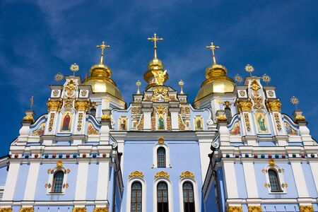 Saint Michaels Golden-Domed Cathedral in Kyiv Ukraine Stock Photo