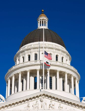 Capitol Building in Sacramento photo