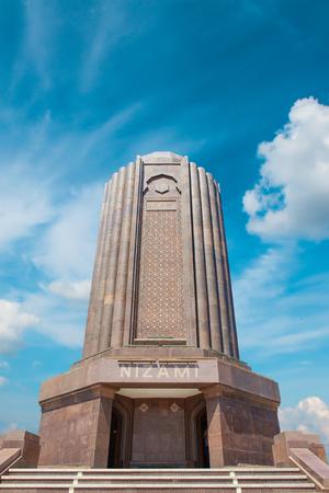 mausoleum: Nizami Gencevi  Meqberesi mausoleum in Gyanja , Gence, Azerbaijan Stock Photo
