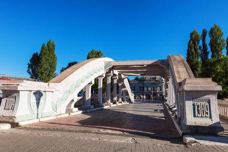 Kragujevac, Serbia - July 18, 2016: Stara Livnica, locates near old Abandoned factory in Kragujevac, Serbia. Wonderful building and bridge of Knez Prince Mihailova