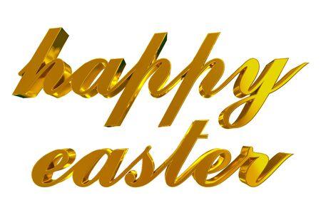 regards: Happy Easter Stock Photo