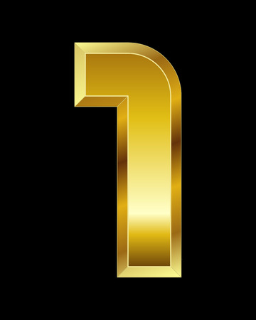 rectangular beveled golden font - number 1 Illustration