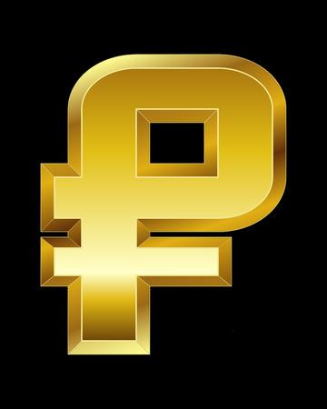 beveled corners: rectangular beveled golden font - ruble currency symbol