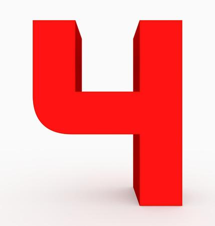 白で分離された第4の3D立方体丸い赤 - 3Dレンダリング