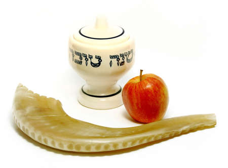 Symbols of Jewish New Year Stock Photo - 7714119