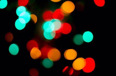 bright: Blurred light  Stock Photo