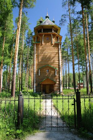 Traditional russian timber church photo