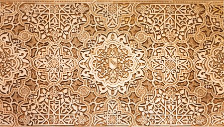 arabic pattern texture at Alhambra palace in Granada, Spain Stock Photo - 5929891