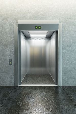 hotel lobby: modern elevator with open doors
