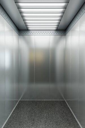 modern elevator with open doors Stock Photo - 8591485