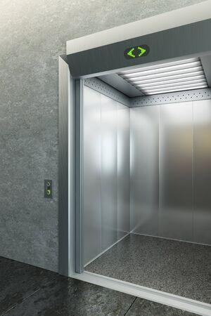 modern elevator with open doors Stock Photo - 9470945