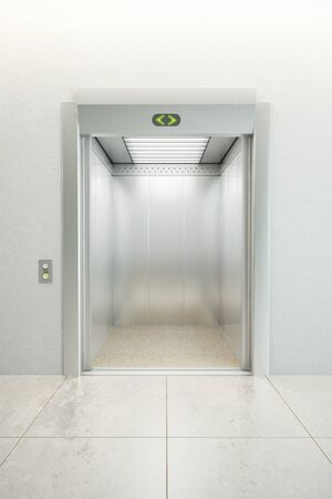 modern elevator with open doors Stock Photo - 9615587