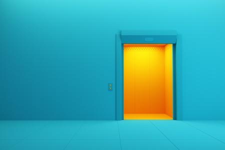 modern elevator with open doors Stock Photo - 9737951