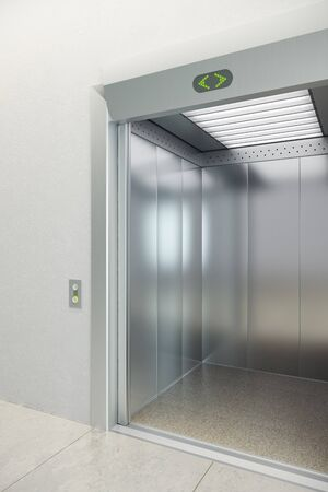 lobby: modern elevator with open doors
