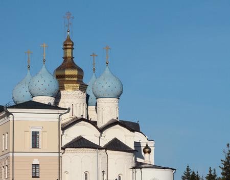 kazan: Annunciation Cathedral. Kazan, Tatarstan Editorial