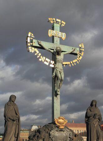karl: Most ancient sculptural group on Karl Bridge. Prague, Czech Republic