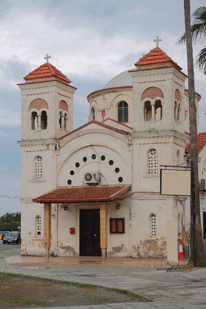 Ceremonial facade of Faneromenis Panagia church. Larnaca, Cyprus