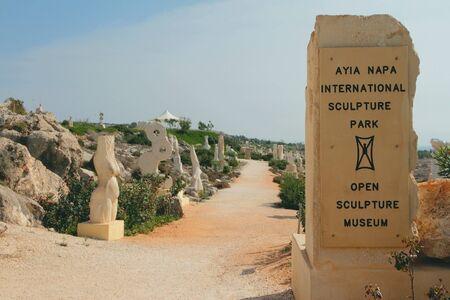Agia Napa, Cyprus - Oct 26, 2019: Entrance to sculpture park