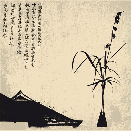 confucius: ZEN, silhouette, symbols